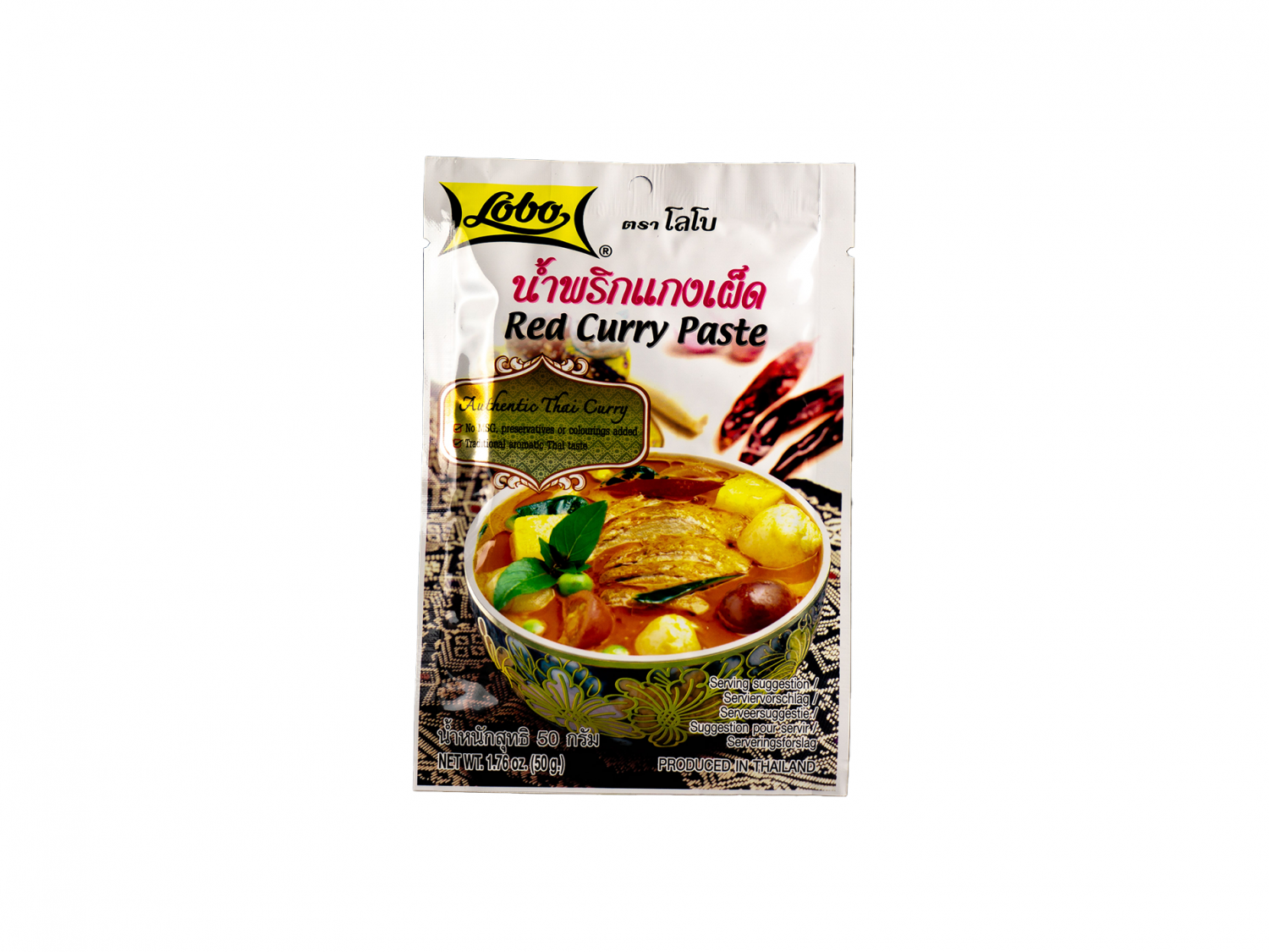 Rotes Curry Lobo Paste kaufen